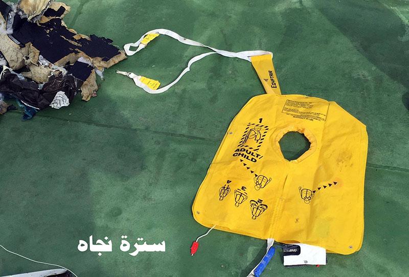 Спасательный жилет пассажира самолета Airbus A320 авиакомпании EgyptAir рейса 804