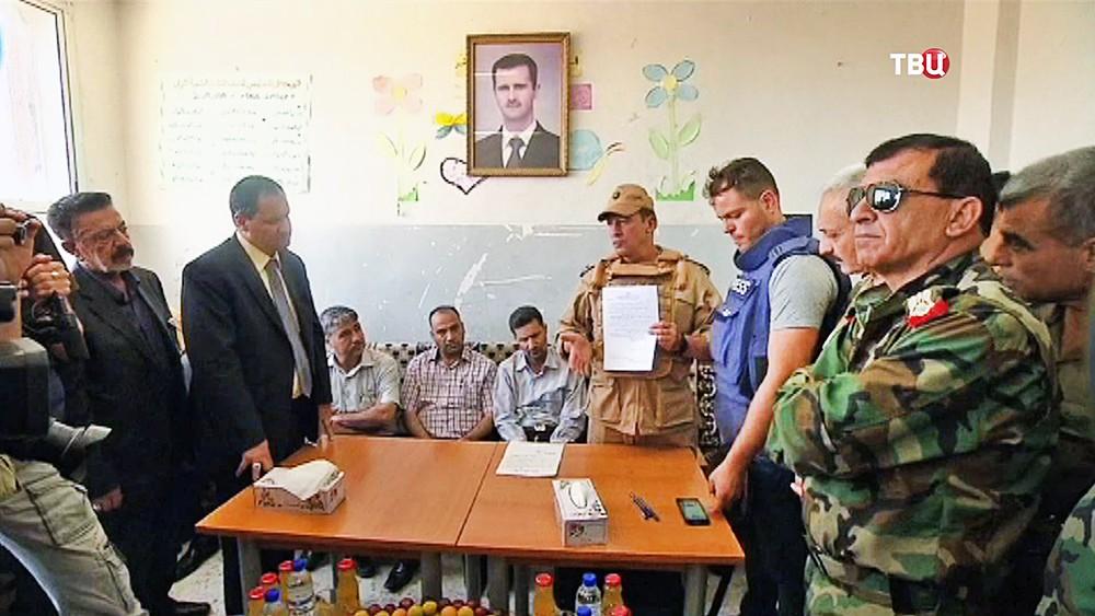 Переговоры о перемирии в Сирии