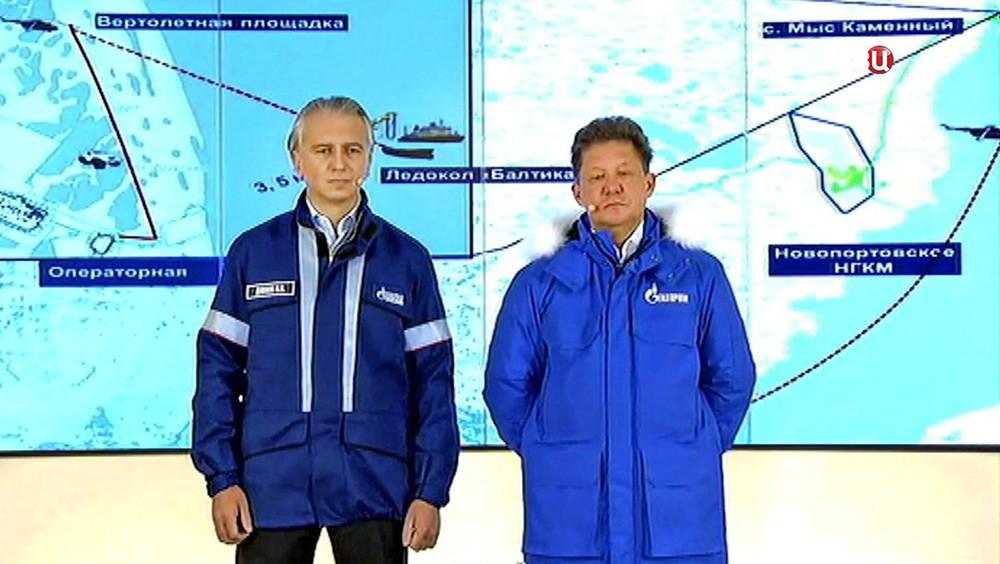 """Телемост с нефтяным терминалом """"Ворота Арктики"""""""