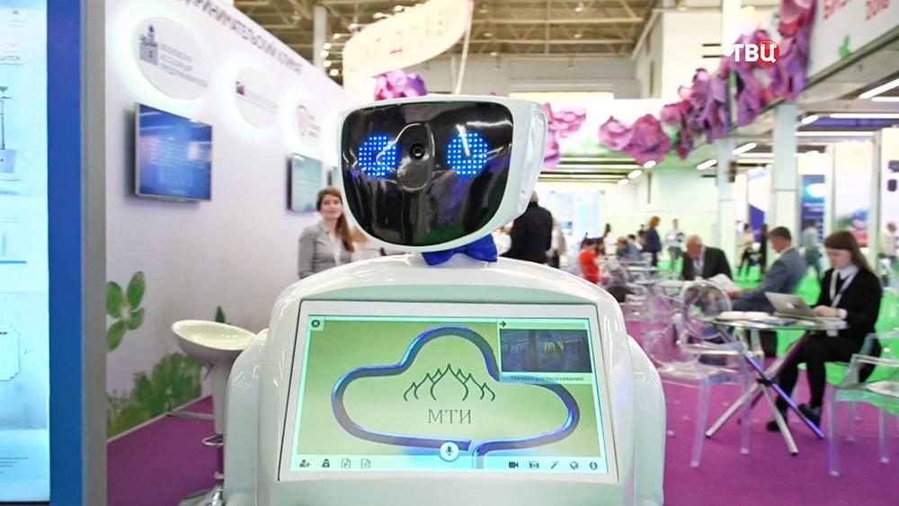 Робот МТИ
