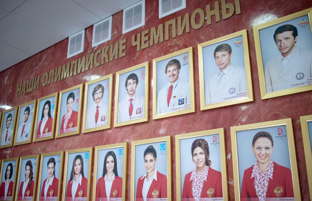 Московское среднее специальное училище олимпийского резерва № 1
