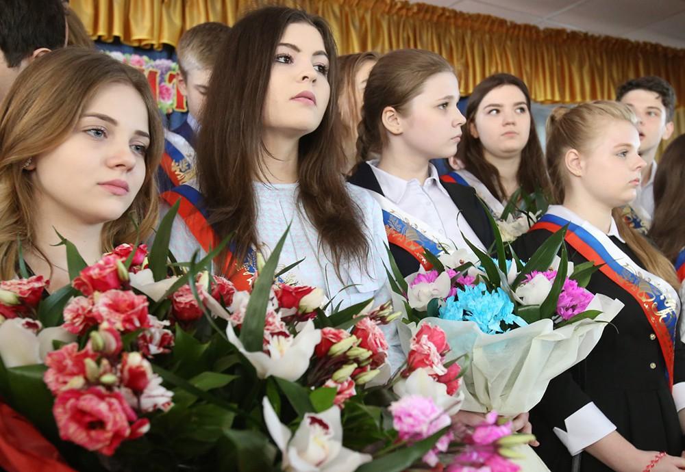 Для московских школьников прозвенел последний звонок