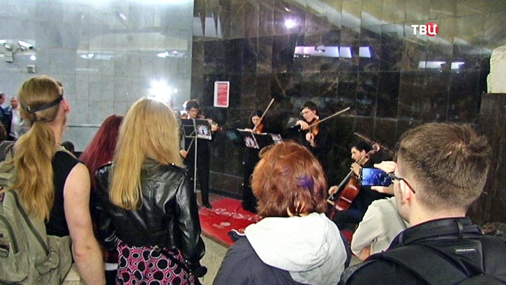 """Проект """"Музыка в метро"""" на станции """"Маяковская"""""""