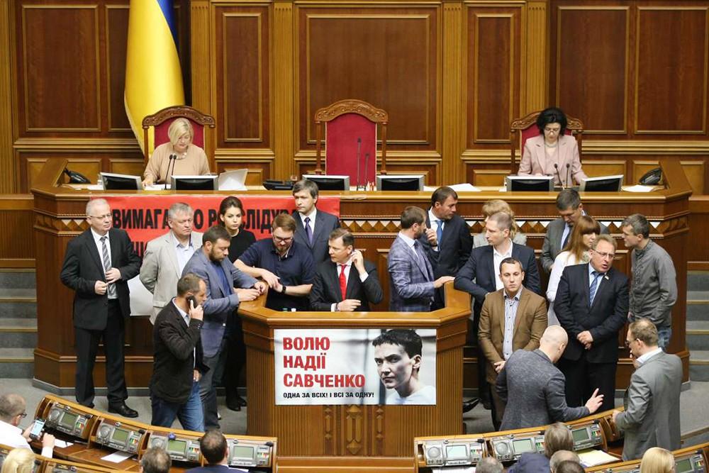 Трибуна в Верховной Раде Украины