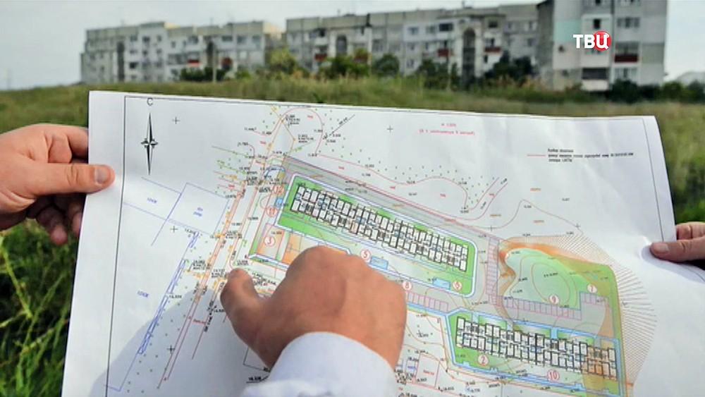 План строительства