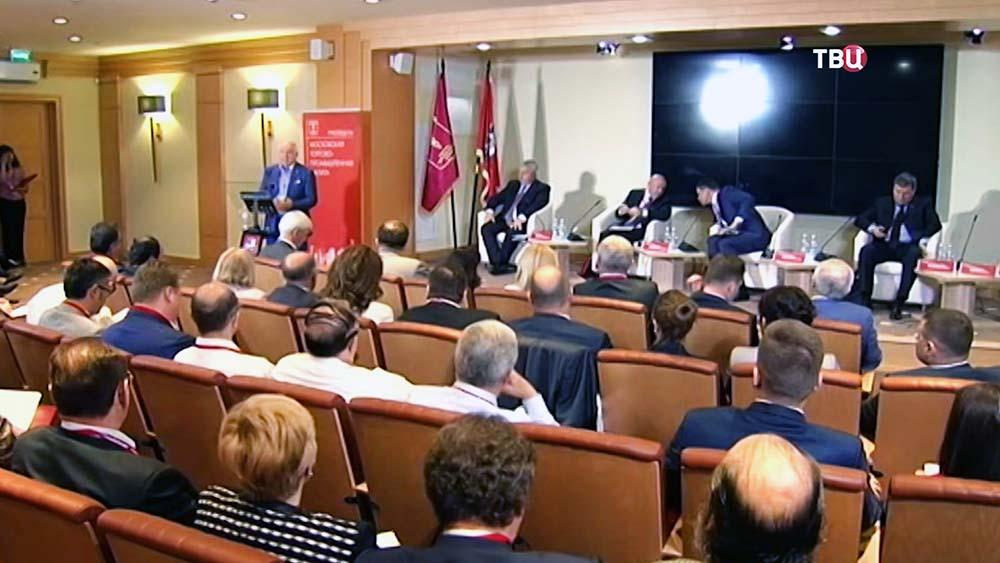 Заседание Московской торгово-промышленной палаты