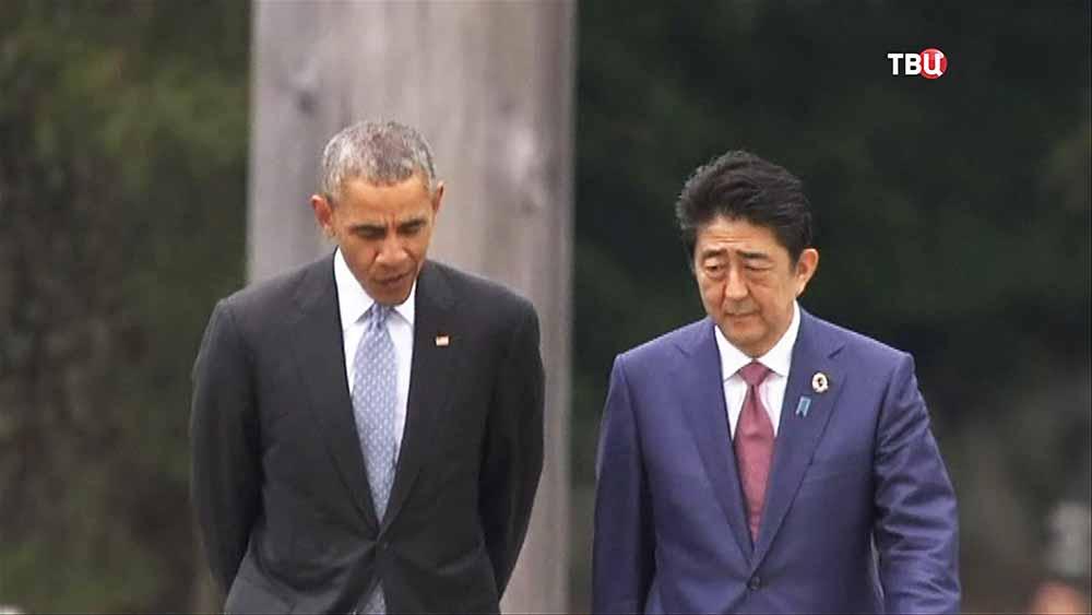 Президент США Барак Обама и премьер-министр Японии Синдзо Абэ