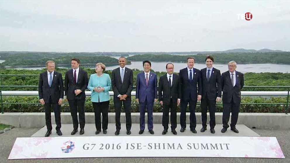 Участники саммита G7 в Японии
