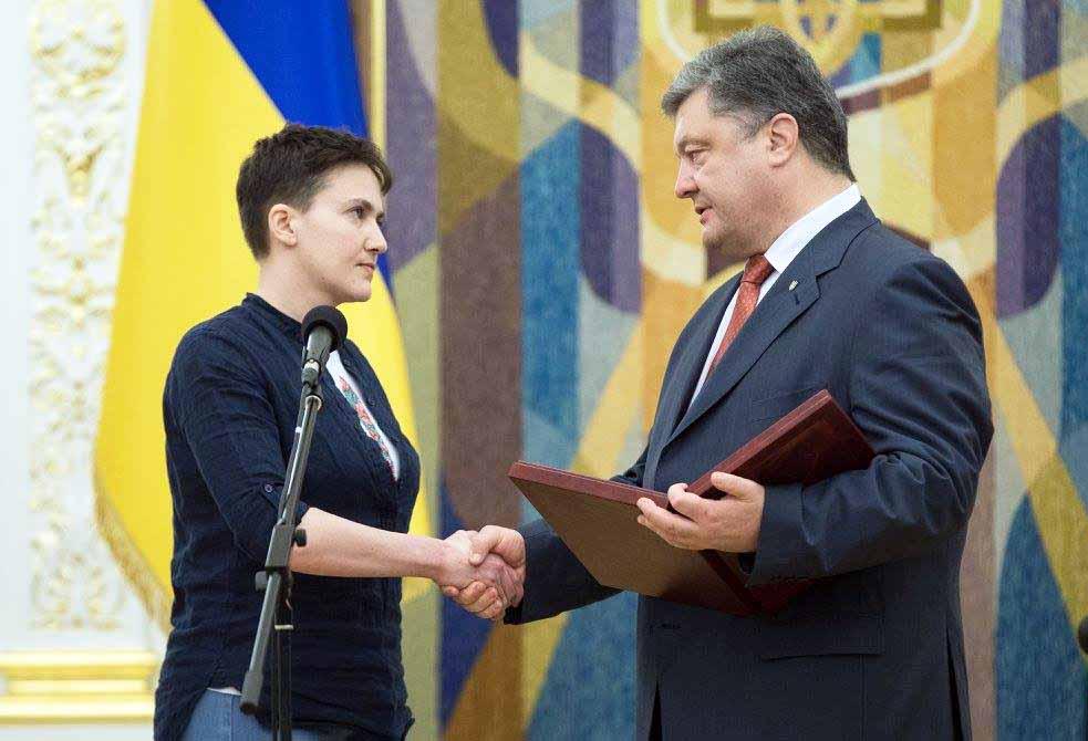 Надежда Савченко и Пётр Порошенко