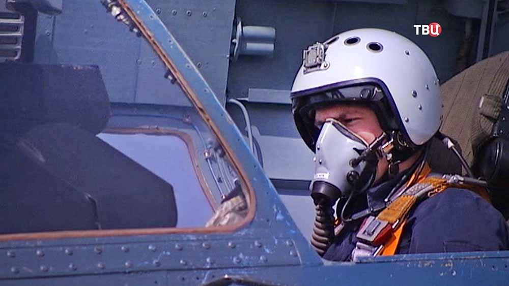 Пилот истребителя
