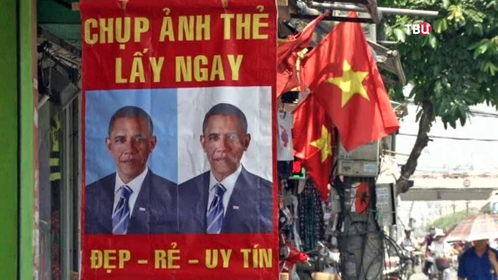 Визит президента США Барака Обаму во Вьетнаме