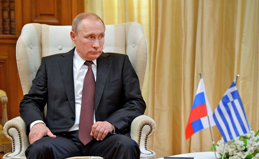 Президент России Владимир Путин с визитом в Греции
