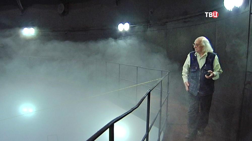 Техническая лаборатории по изучению облаков