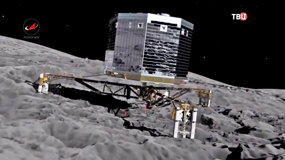 Космический модуль на поверхности кометы