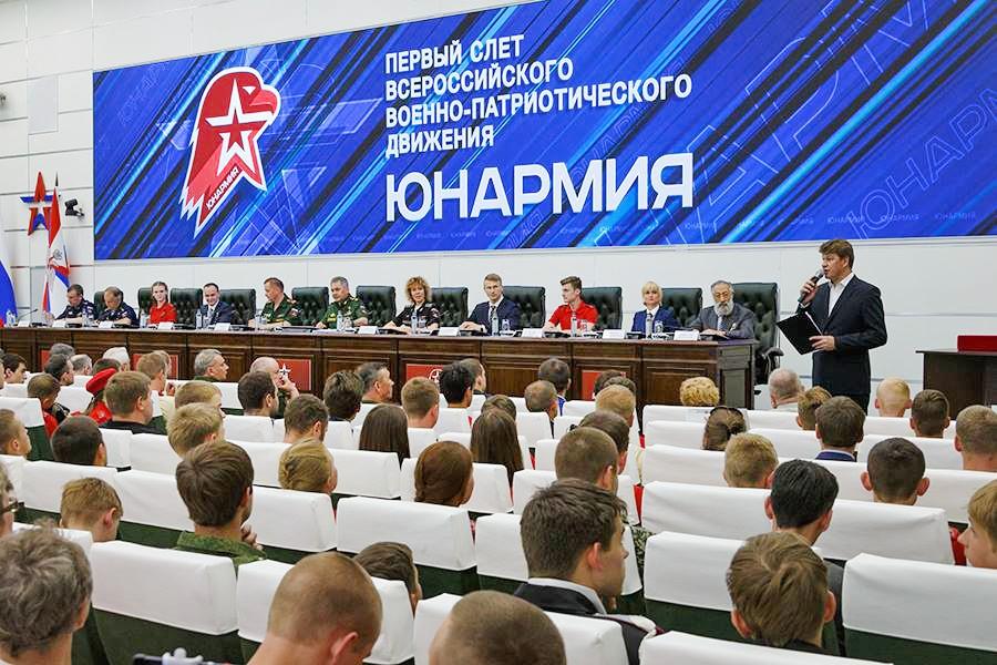 """Всероссийское военно-патриотическое движение """"Юнармия"""""""