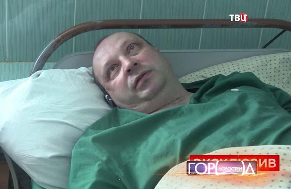 Потерпевший, врач-реаниматолог Олег Беляков