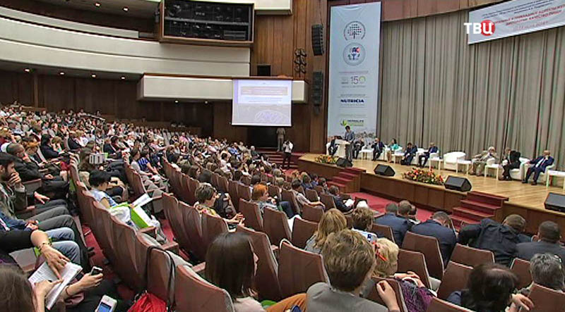 Заседание конгресса нутрициологов и диетологов