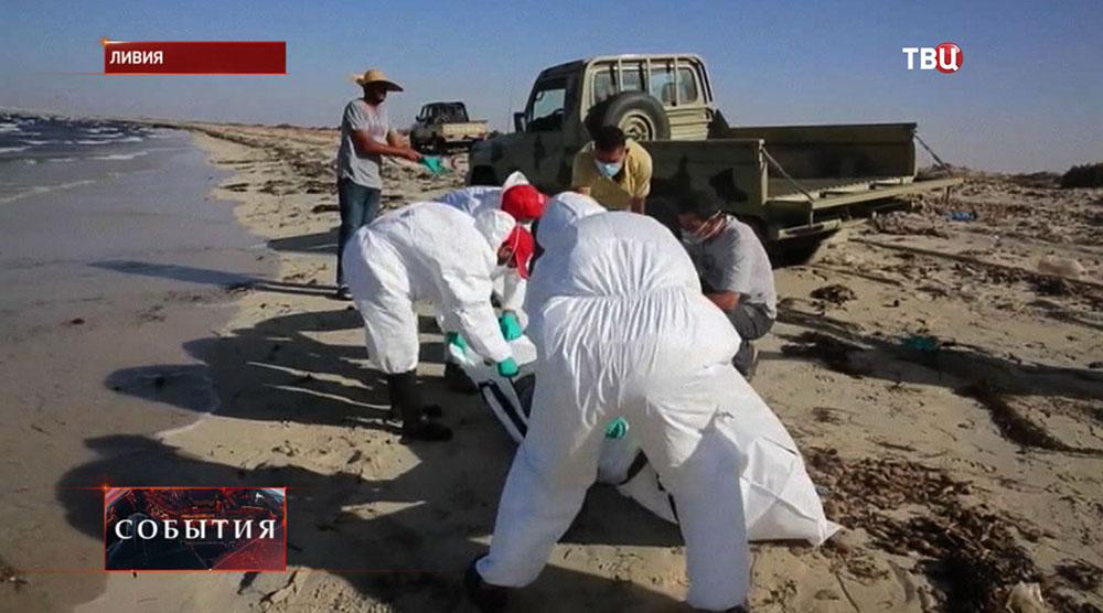 Поиск тел погибших мигрантов в Ливии