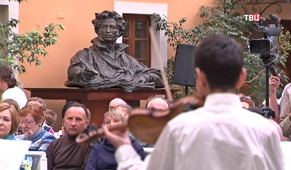 Концерт в музее А.С. Пушкина