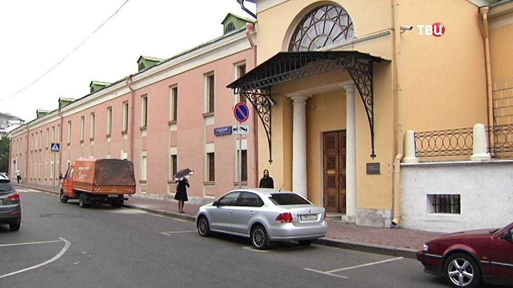 Государственный музей А.С. Пушкина