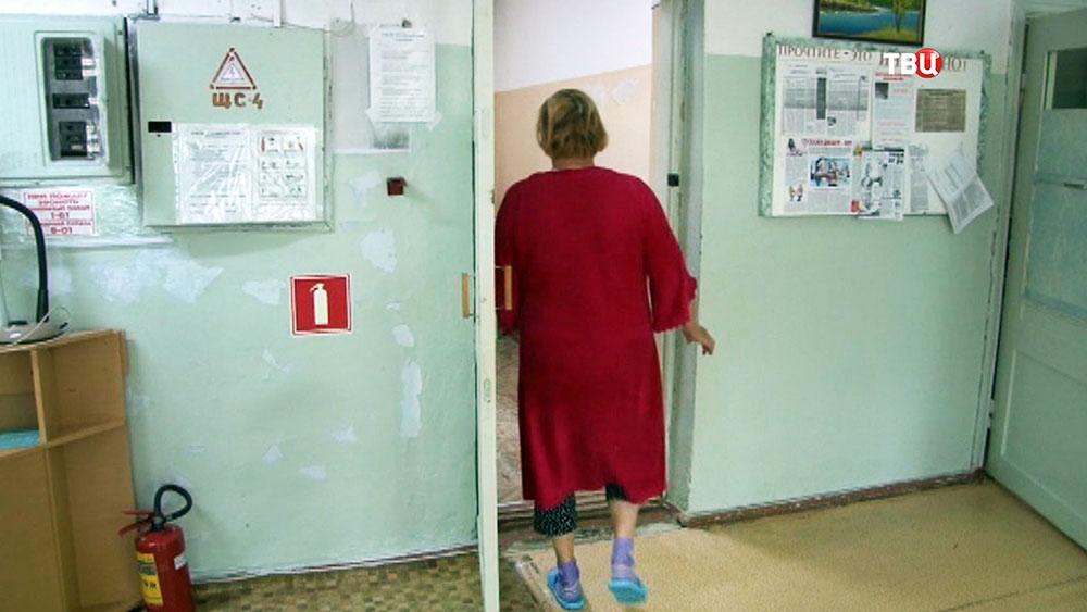 Пациенты психбольницы