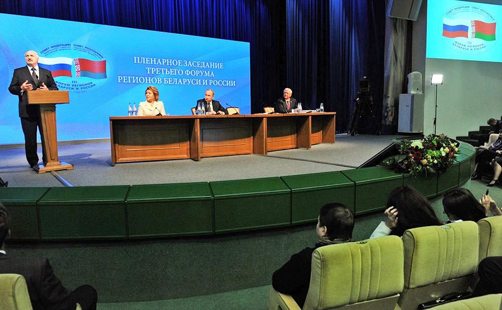 Александр Лукашенко выступает на Форуме регионов России и Белоруссии