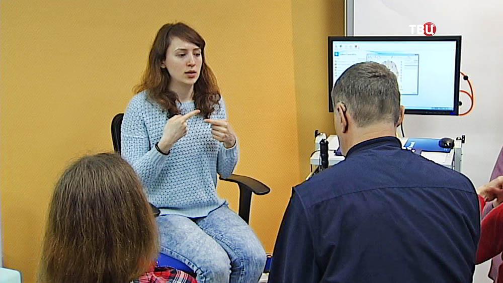 """Тестирование новых разработок для помощи инвалидам (площадка """"Полигон"""")"""