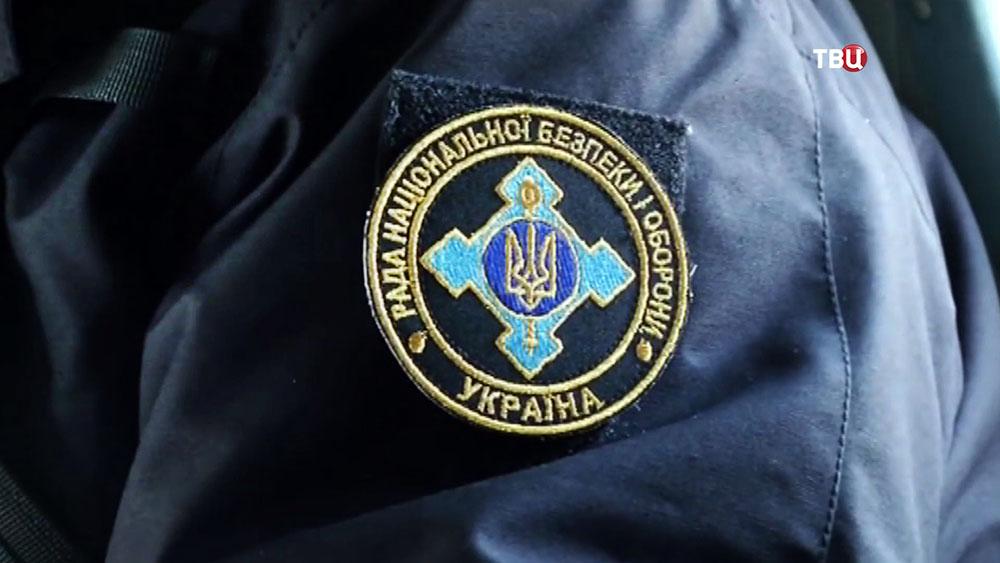 Шеврон СНБО Украины