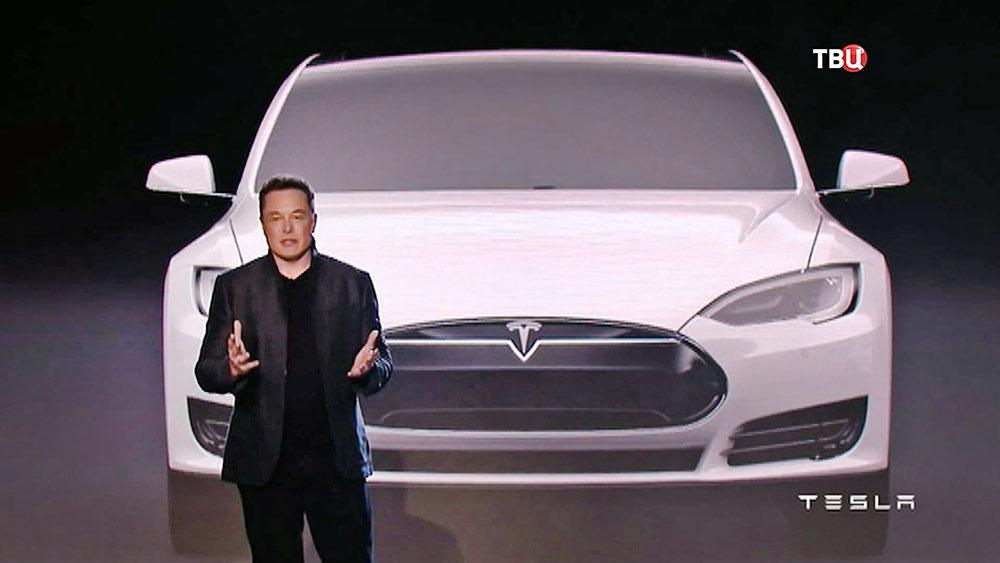 Илон Маск представляет автомобиль Tesla