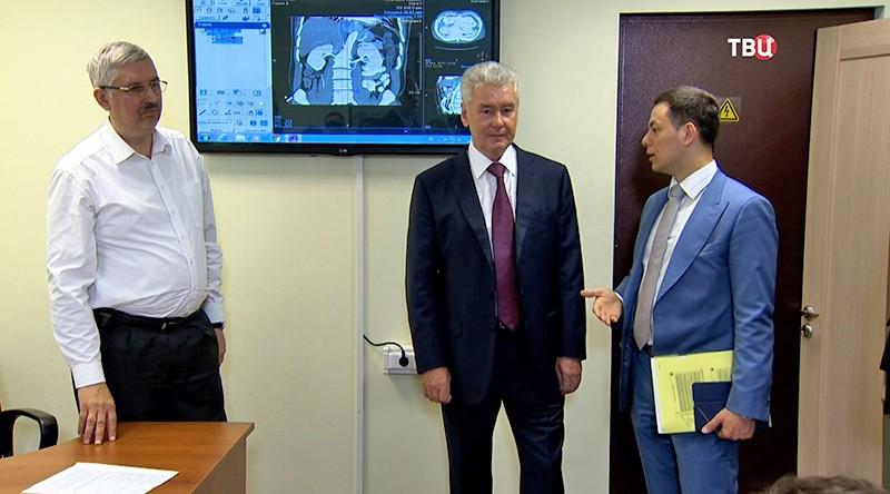 Сергей Собянин в НПЦ медицинской радиологии
