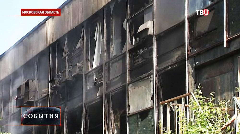 Последствия крупного пожара на мебельной фабрике в подмосковном Фрязине