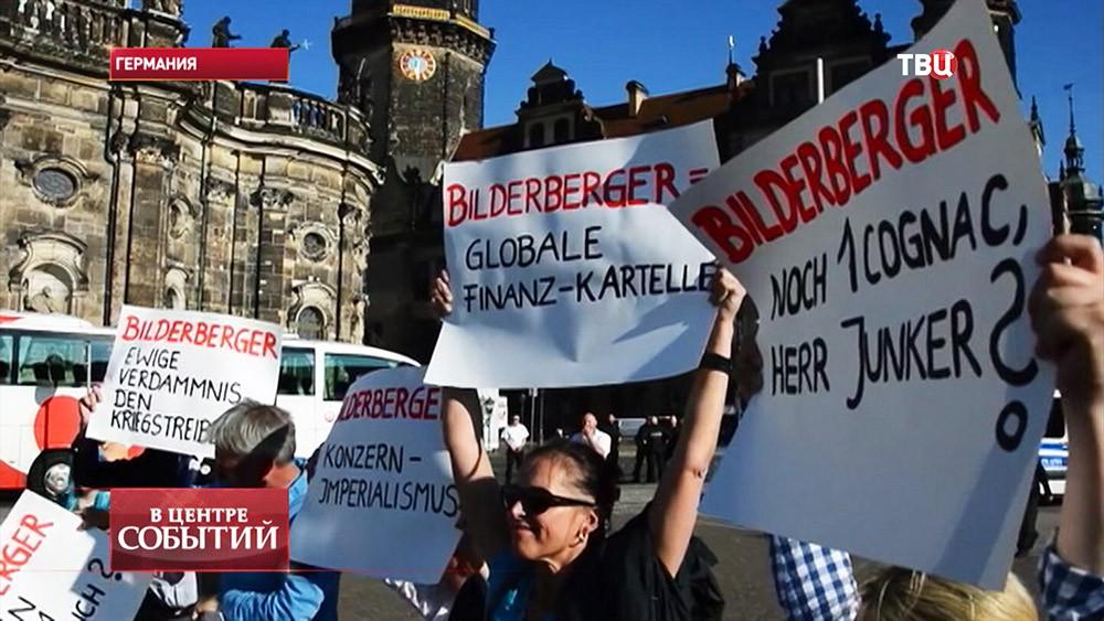 """Акция протеста против тайного """"мирового правительства"""""""