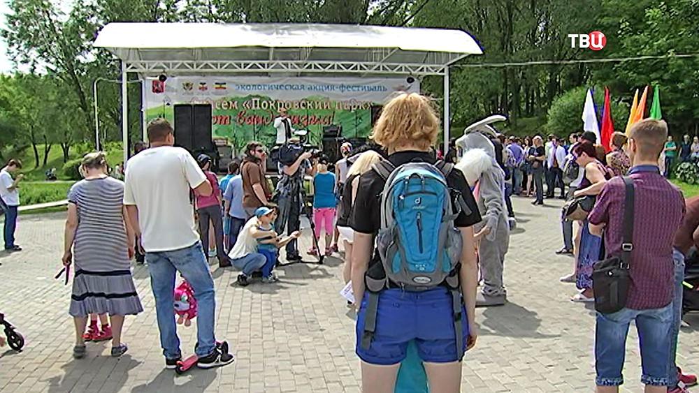 Концертная сцена в Покровском парке
