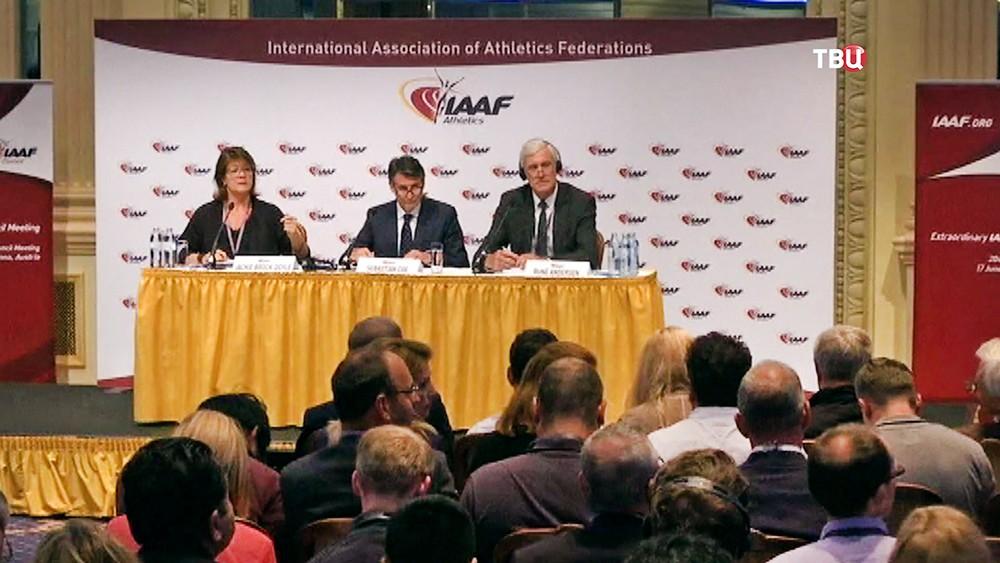 Пресс-конференция IAAF