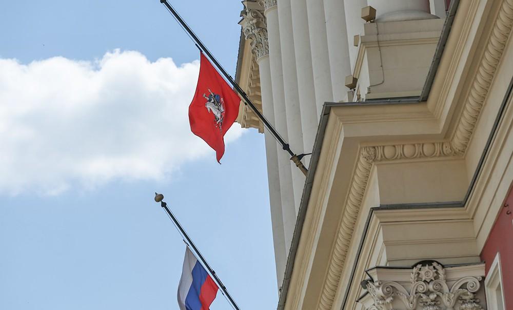 Приспущенные флаги России и Москвы на здании мэрии