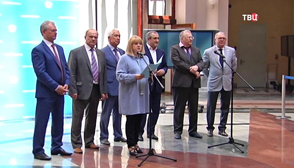 Глава ЦИК Элла Памфилова и лидеры политических партий