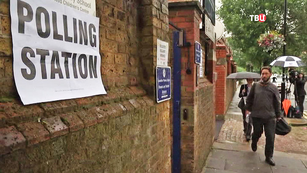 Референдум в Великобритании по вопросу выхода из ЕС