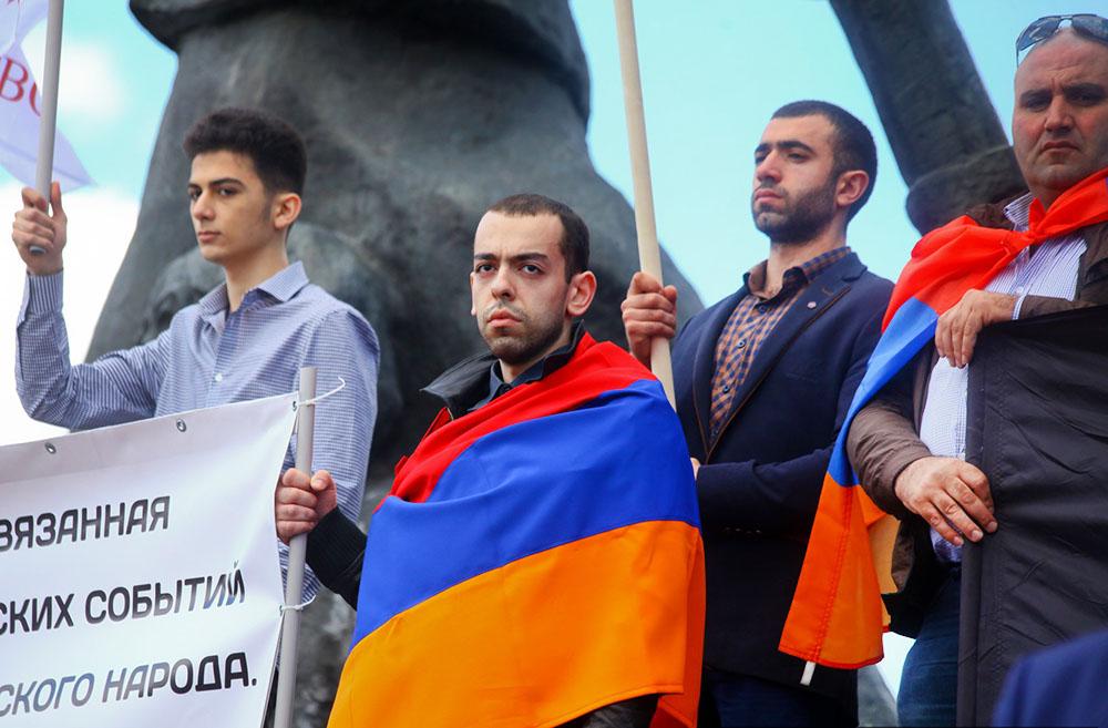 Митинг памяти жертв геноцида армян