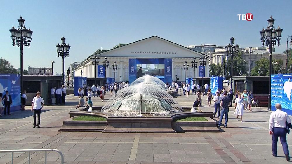 """Съезд партии """"Единая Россия"""""""