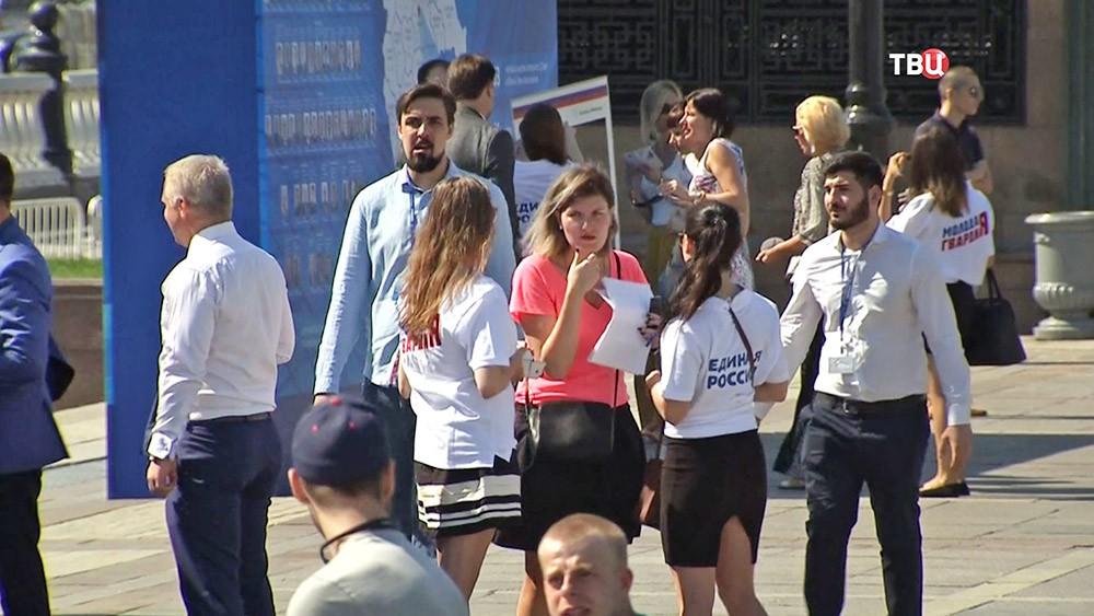 "Подготовка к съезду партии ""Единая Россия"""