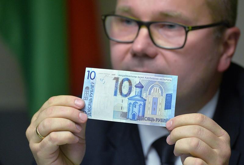 родилась новые деньги в беларуси фото его важности