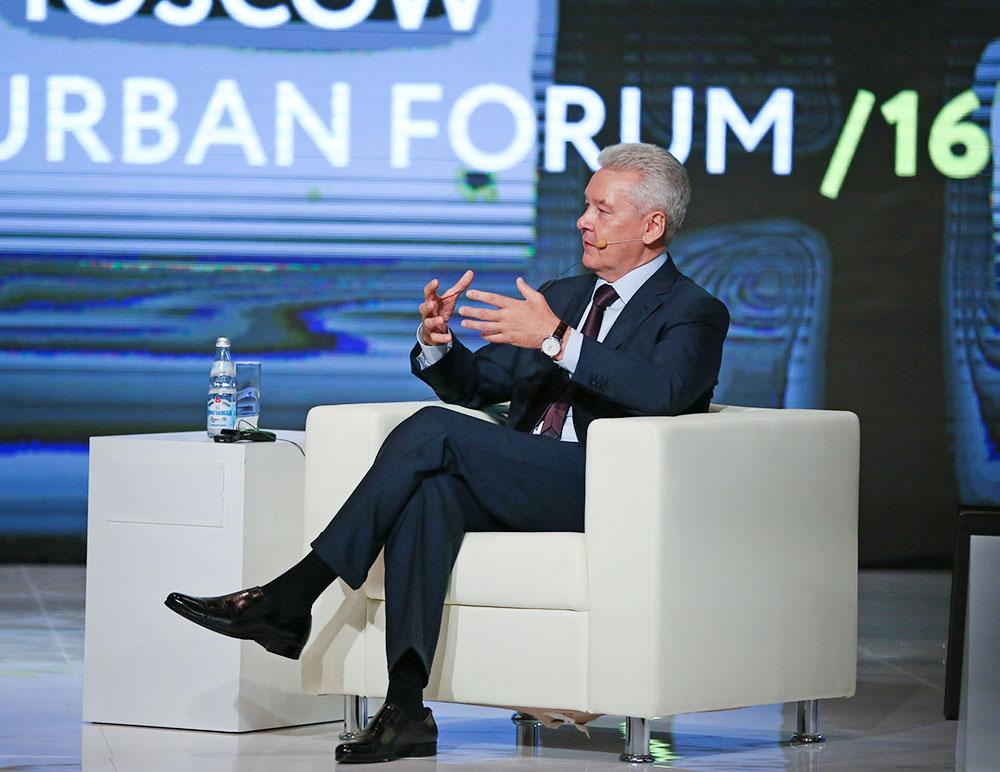 Мэр Москвы Сергей Собянин на открытии Московского урбанистического форума