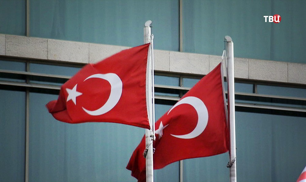Флаги Турции