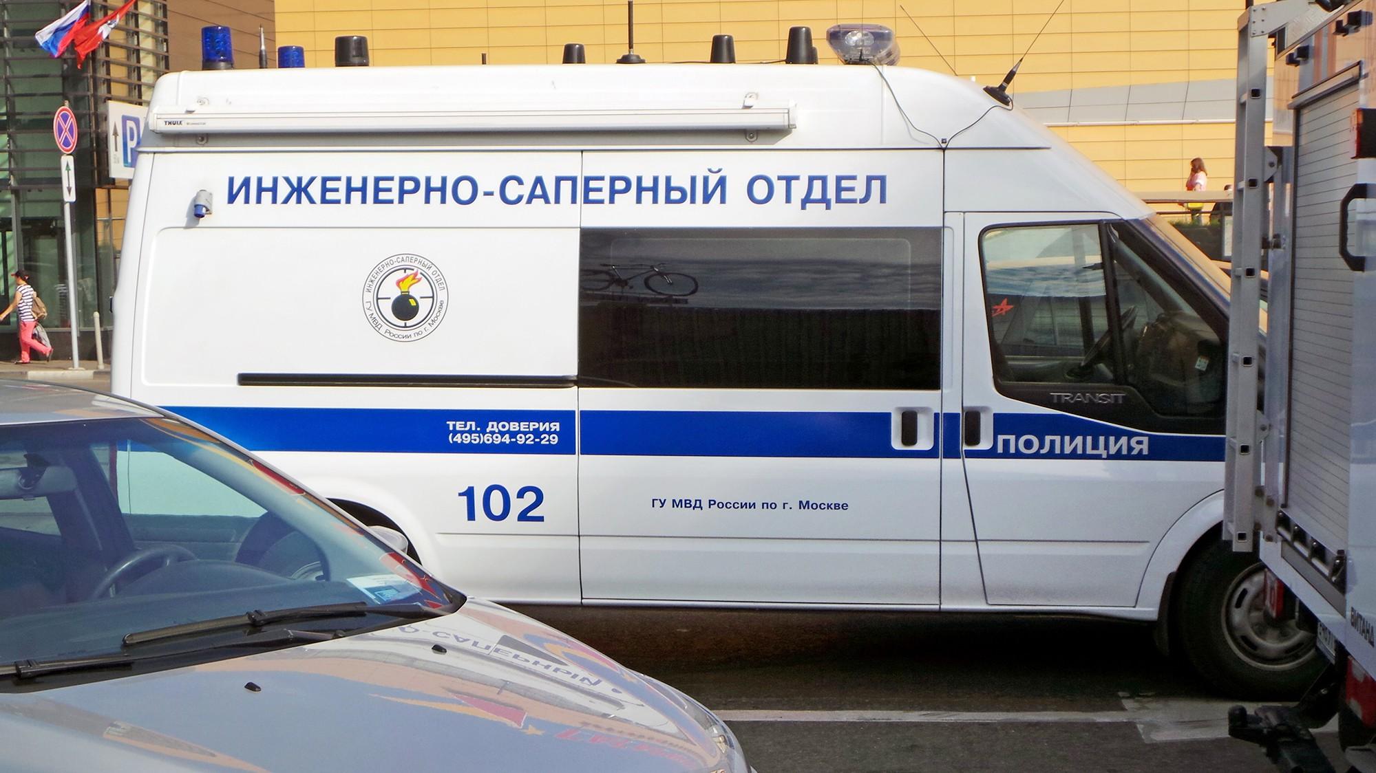 Инжинерно-саперный отдел полиции
