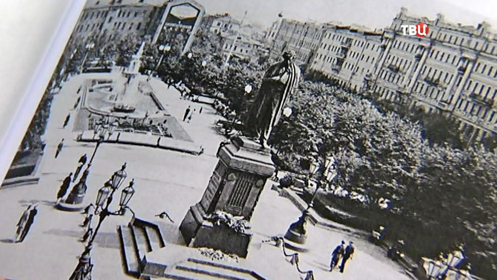 Архивный снимок памятника А. С. Пушкину
