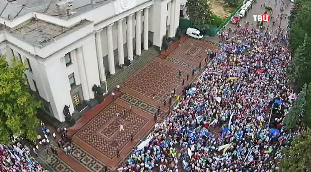Митинг у здания Верховной Рады Украины