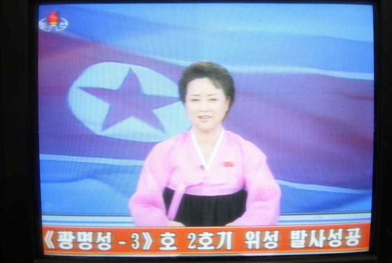 Телевидение в КНДР