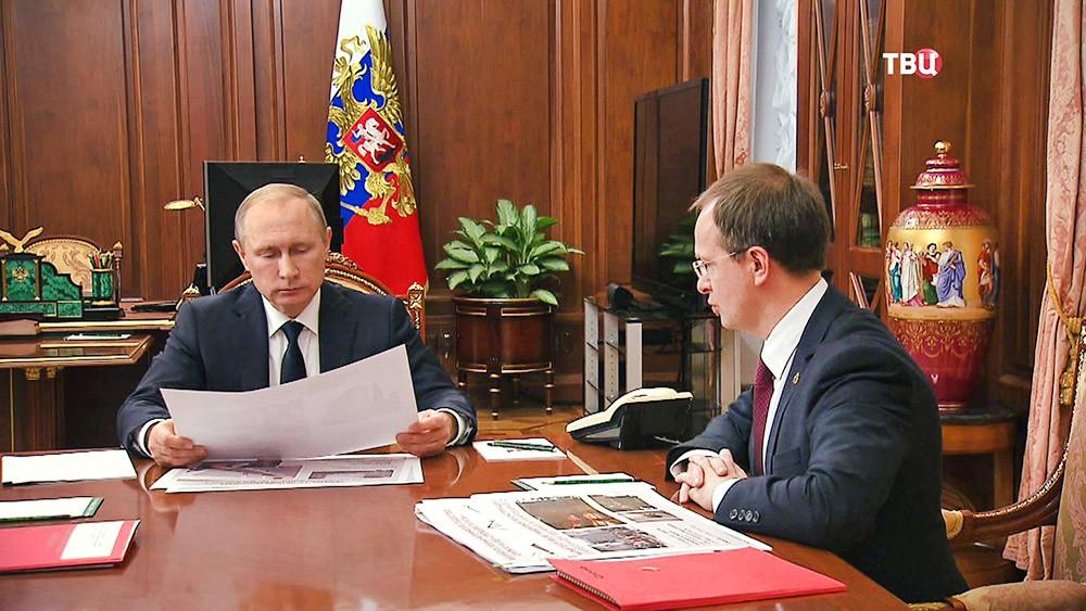 Владимир Путин и Владимиром Мединским