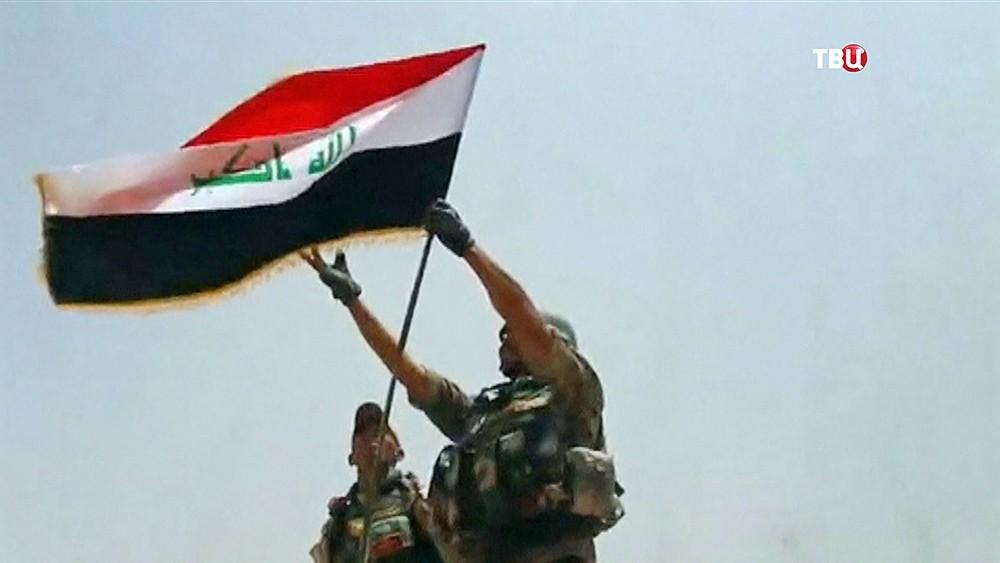 Военнослужащие армии Ирака