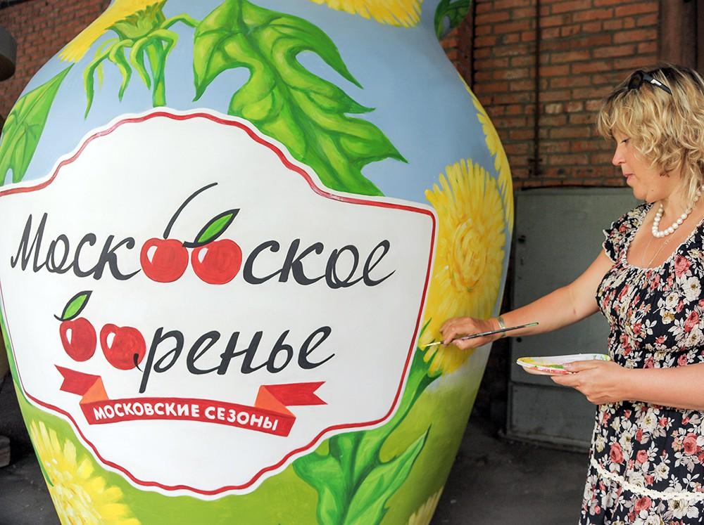 """Подготовка к фестивалю """"Московское варенье"""""""